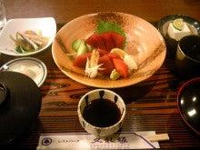 カルマンギアのある生活-カツオ刺身定食