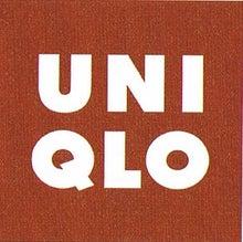 ∞最前線 通信-旧ユニクロ