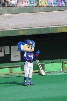 のほほん家族の野球観戦日記-ドアラ1