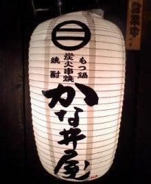 としの麺喰堂-20091016002