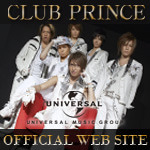 CLUB PRINCE 公式