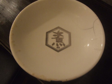 としの麺喰堂-20091017005