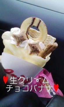 撲滅苦愛-DVC00367.jpg