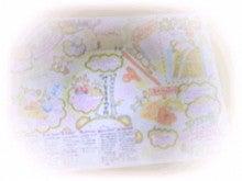 Tokoの宝探しの旅☆パート2-Image1594.jpg