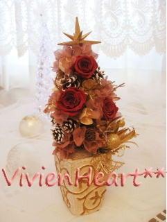 Vivien Heart**-ラグジュアリーワイン