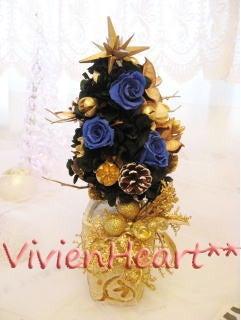 Vivien Heart**-ブラック