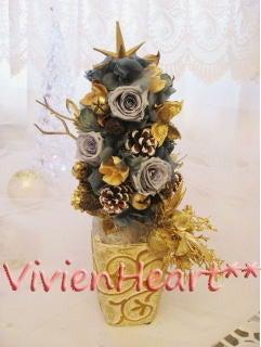 Vivien Heart**-スモーキーブルー