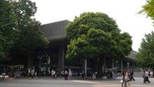 放浪デザイン旅日記-上野の駅から出て一番最初に目にする姿