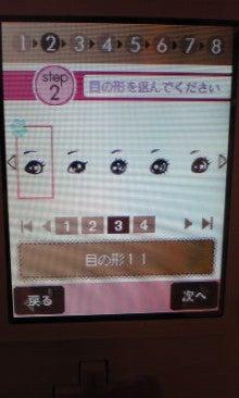 ももオフィシャルブログPowered by Ameba-Image995.jpg