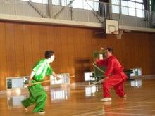中国武術・横浜武術院のblog-演武22