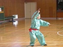 中国武術・横浜武術院のblog-演武6
