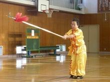 中国武術・横浜武術院のblog-演武21