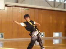 中国武術・横浜武術院のblog-演武14