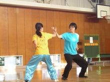 中国武術・横浜武術院のblog-演武24