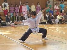 中国武術・横浜武術院のblog-演武7