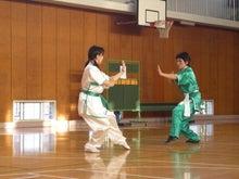 中国武術・横浜武術院のblog-演武26