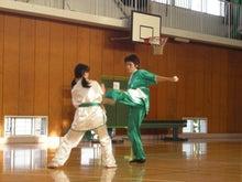 中国武術・横浜武術院のblog-演武27