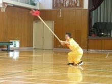 中国武術・横浜武術院のblog-鉤鎌槍