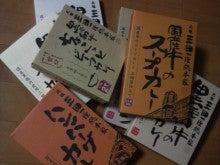 HIKAKIN Official Blog-2009101920450000.jpg