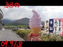 ☆全国そば・スイーツと温泉の旅☆(SA・PA・道の駅巡り)-北海道・南ふらのラベンダー