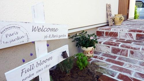 お家がいちばんのブログ-yama2