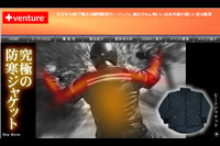 IKURA公式ブログ「IKURAのSOUL漬け」