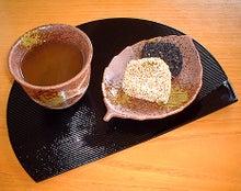 うりぼうの棚からぼた餅道