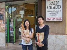 吉祥寺 ワイン&レストラン ボナペティのブログ-朝はパンの買い出し