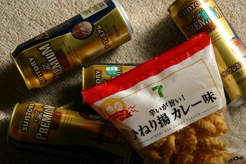 某~!?くぼ食堂★ドタバタ記-Q6