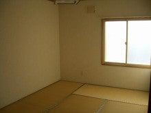 タートルイン202和室