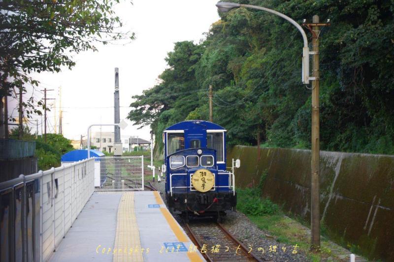 駅長猫コトラの独り言~旧 片上鉄道 吉ヶ原駅勤務~-潮風号やで
