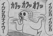 「ハトよめ」の画像検索結果