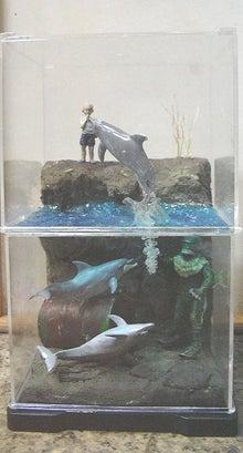腐ってやがる・・・ぷログ-イルカと海底原人