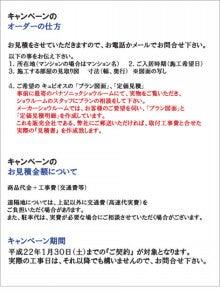 庭・ガーデニング×インテリアのデザイン事務所 ジェイプランニング-キュビオスキャンP2