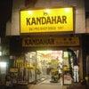 KANDAHARの画像