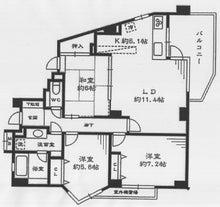 セーフティーハウスの川崎市高津区近隣の不動産情報