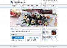 吉田貿易 産直レポート!