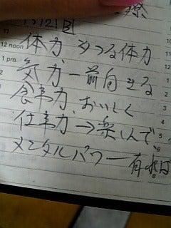 中川翔子 オフィシャルブログ Powered by Ameba-091016_210206.jpg