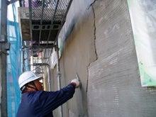 $音更町在住 建築士であり社長の 中谷彰 が仕事、生活を通じて感じたことを書いていきます。-2kainuri