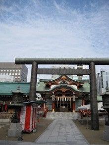 ★究極の旅行代理店と呼ばれて ~高萩徳宗の毎日ニッポン横断~