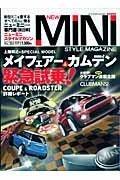 関西でBMW MINIに乗るサラリーマンの日記
