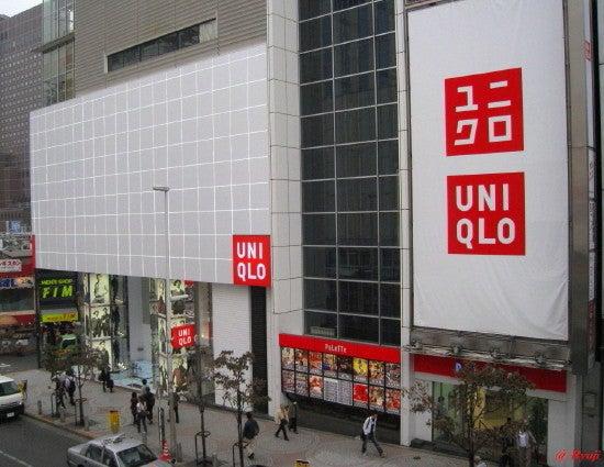 ∞最前線 通信-UNIQLO
