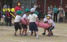 幸せな日々☆-200910176