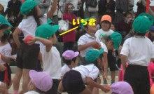 幸せな日々☆-200910172