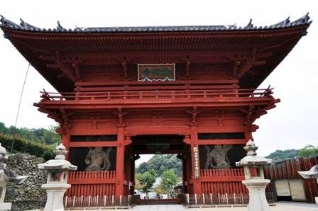茶々吉とデジ一 のんびり旅-粉河寺大門