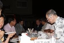 弘前東奥ライオンズクラブのブログ