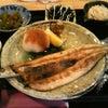 満腹です!  京都の画像