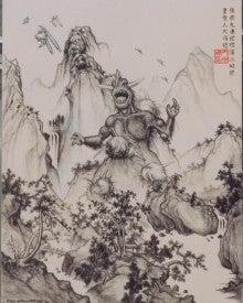 妄想印象派 あるいは、東京藝術(芸術)病院:::多摩美術病院-怪獣山水画(2004)