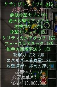 新アベニュー日記
