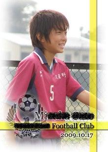 みんみんのサッカー日記♪目指せ!なでしこJAPAN!(小5女の子)